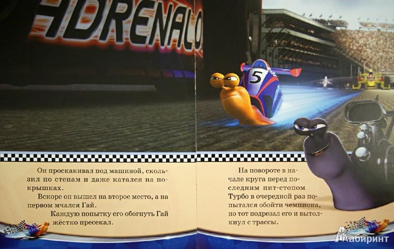 Иллюстрация 1 из 7 для Большие гонки. Турбо. Мультколлекция   Лабиринт - книги. Источник: Лабиринт
