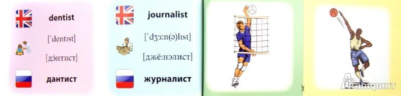 Иллюстрация 1 из 3 для Профессии. Спорт. Коллекция карточек - Лариса Зиновьева   Лабиринт - книги. Источник: Лабиринт