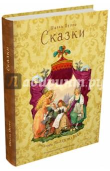 Дунаев православие и русская литература читать