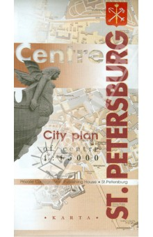 St. Petersburg. City plan of centre. 1:15000