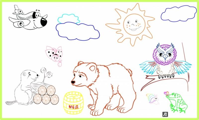 """Иллюстрация 1 из 4 для Настенная раскраска """"Сказочный лес"""" (Р-0376.1)   Лабиринт - книги. Источник: Лабиринт"""