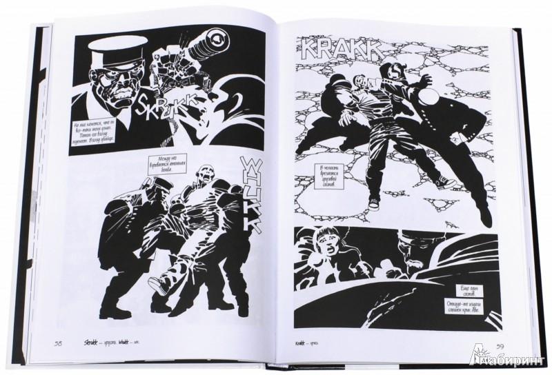 Иллюстрация 1 из 26 для Город Грехов 2. Женщина, за которую стоит убивать - Фрэнк Миллер | Лабиринт - книги. Источник: Лабиринт