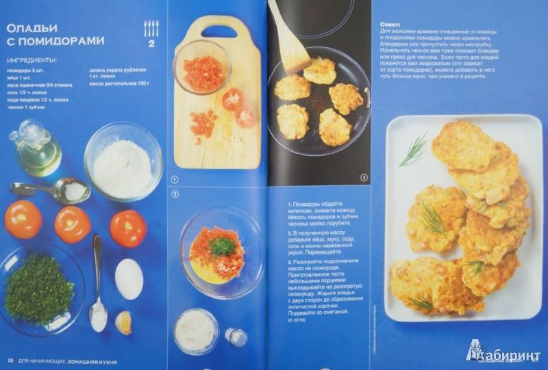 Пирожки в домашних условиях в духовке рецепт с фото