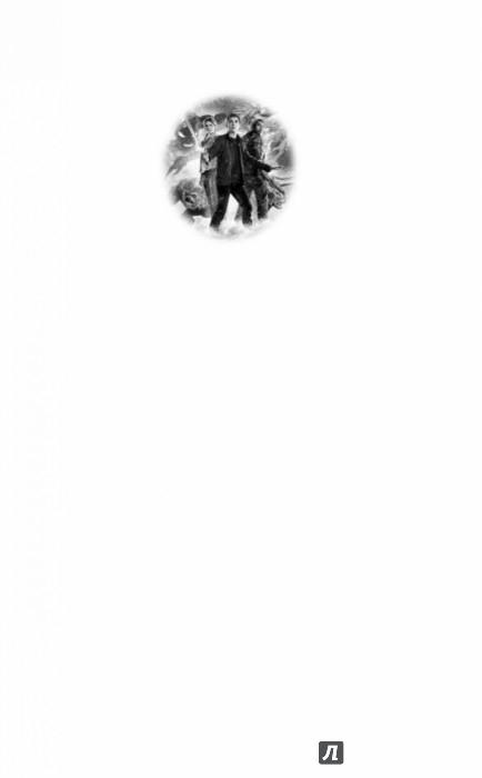 Иллюстрация 1 из 37 для Перси Джексон и море Чудовищ - Рик Риордан | Лабиринт - книги. Источник: Лабиринт