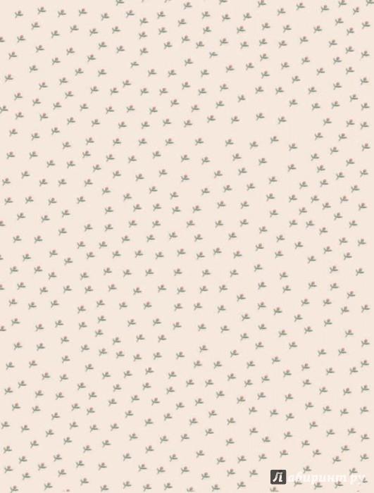 Иллюстрация 1 из 19 для Белоснежка и семь гномов и другие сказки - Гримм, Киплинг, Андерсен | Лабиринт - книги. Источник: Лабиринт