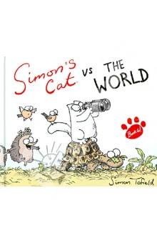 Simon`s Cat Vs the WorldХудожественная литература на англ. языке<br>In the four years since Simon s Cat first leapt in to our lives he has stared in more than 15 films, appeared in three best-selling books and has entertained and delighted millions of fans across the world. Along the way he has swotted flies, pulled down Christmas trees, and generally terrorized his long-suffering owner, Simon. And for the most part, he has had things his way. Until now. This year the nation s favourite cat faces up to his toughest challenge yet. With a new kitten in the house, a new girlfriend for Simon and endless new visitors to the garden, it is time to reassert his position - once and for all - as the undisputed Top Cat. One hundred original cartoons (each one in full colour), one hundred hilarious encounters: this is Simon s Cat vs. The World!<br>