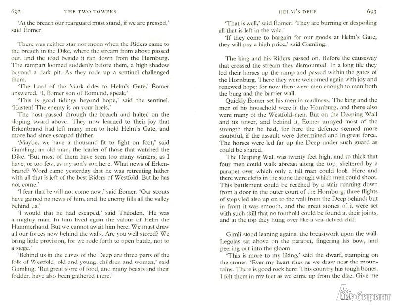 Иллюстрация 1 из 2 для The Lord of the Rings: The Two Towers - Tolkien John Ronald Reuel   Лабиринт - книги. Источник: Лабиринт