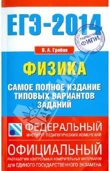 Материал по русскому языку (11 класс) по теме: Бланки ответов