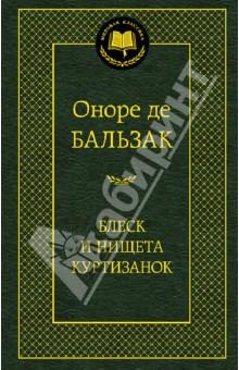 Дмитрий нестеров скины русь пробуждается читать