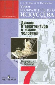 Автор питерских алексей сергеевич
