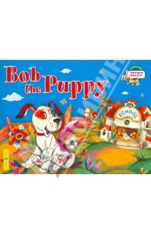 Bob the Puppy