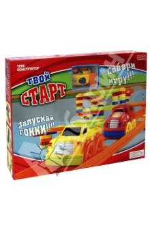 """Игровой конструктор """"Твой старт"""" (Х75230) Zhorya"""