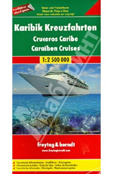 Caribbean Cruises 1:2 500 000Атласы и карты мира<br>Explore the Caribbean Islands with this Freytag&amp;amp;Berndt road map. The best way to plan your trip, prepare your itinerary, and to travel, especially if you re planning to discover the islands on a cruise. The legend is in English, French, German, Italian, Spanish, Hungarian, Polish, Slovak Czech. <br>Масштаб карты: 1:2 500 000. <br>Размер карты в развернутом виде: 1025 мм х 804 мм.<br>