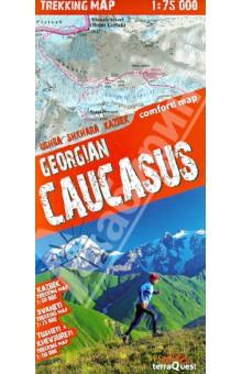 Грузия. Кавказ. Пешеходная карта 1:75 000