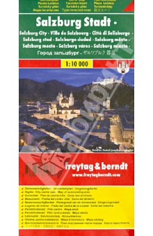 Salzburg City Tourist Map 1:10 000Атласы и карты мира<br>Explore with this Freytag&amp;amp;Berndt street map. The best way to plan your trip, prepare your itinerary, and to travel independently in the Polish capital.<br>This map shows some touristic information: metro stations, places of interest, museums, theatres, monuments, parks, police stations, hospitals, post-offices, parking, religious buildings.<br>The legend is in English, Polish, German, Spanish, Italian, Dutch, French, Czech, Slovak and Hungarian.<br>Двустороння полноцветная карта.<br>Масштаб: 1: 10 000<br>Достопримечательности<br>План внутренней части города<br>Карта окрестностей.<br>