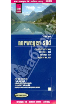Norwegen Sud. Norway southern 1:500.000Атласы и карты мира<br>This map appears in the map series world mapping project in travel expertise. Characteristic is the high-quality, clear and modern cartographic representation.<br>Contour lines with elevation<br>Coloured elevation levels<br>Classified road network with distances<br>Places of interest<br>Detailed local index<br>GPS capability by longitude and latitude<br>UTM grid<br>