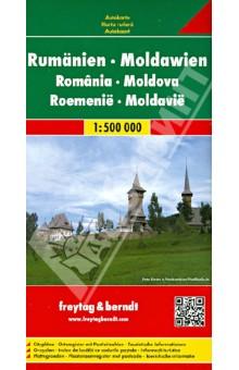 Romania. Moldova. Rumanien-Moldau 1: 500000Атласы и карты мира<br>Издание представляет собой карту Молдовы и Румынии (масштаб 1:500000). Включает подробную карту стран, указатели областей и городов, а также полезную информацию для туристов.<br>