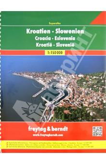 Croatia. Slovenia. Superatlas 1:150 000
