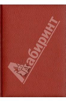 """Ежедневник датированный """"Даллас"""". 2014 год. Красный (72345411)"""