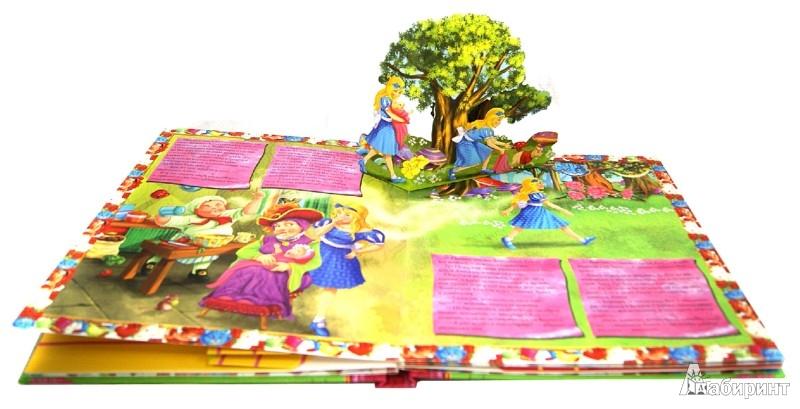 Иллюстрация 1 из 16 для алиса в стране