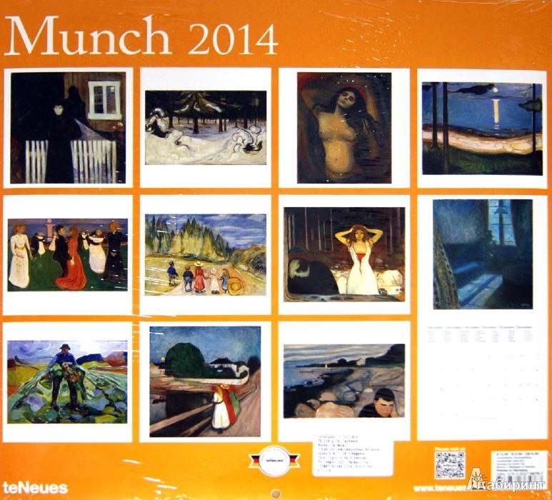"Иллюстрация 1 из 2 для Календарь на 2014 год ""Эдвард Мунк"" (7-6576) | Лабиринт - сувениры. Источник: Лабиринт"