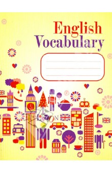 English Vocabulary. ������� ��� ������� (������)