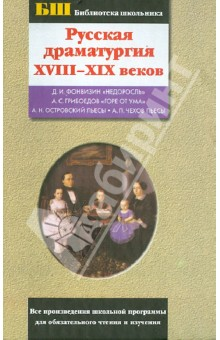 ������� ����������� XVIII-XIX �����. �������