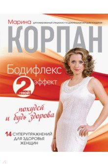серия книг the big book