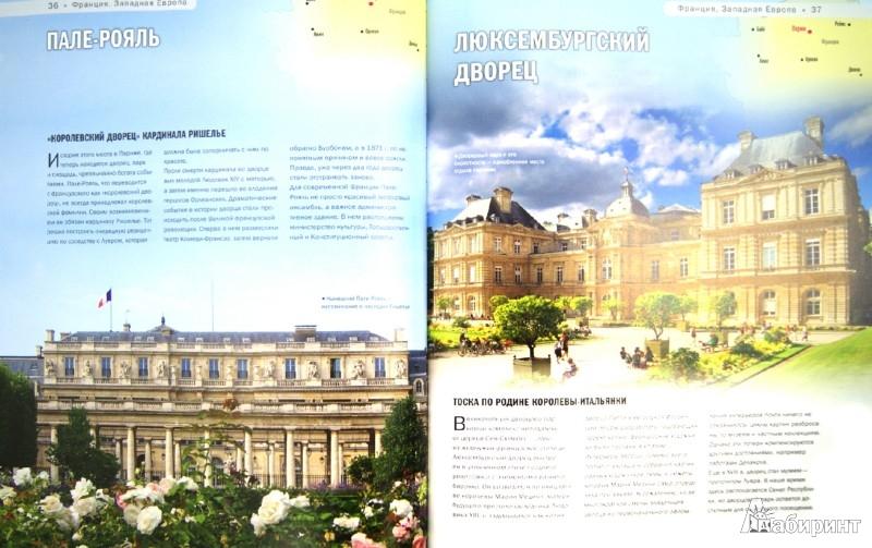 Иллюстрация 1 из 8 для 100 самых красивых дворцов и замков - А. Лисицына | Лабиринт - книги. Источник: Лабиринт