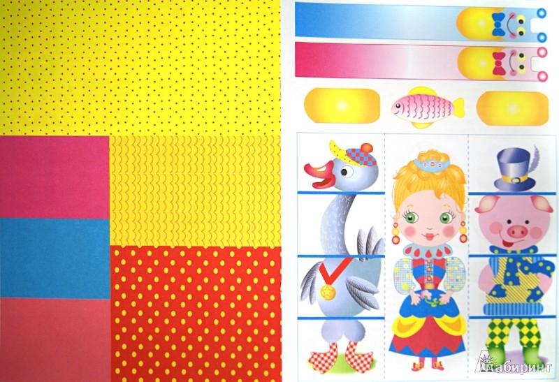 Иллюстрация 1 из 21 для Уроки творчества. Для детей 2-3 года. Выпуск 2 | Лабиринт - книги. Источник: Лабиринт