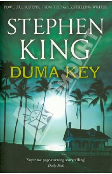 Duma KeyХудожественная литература на англ. языке<br>When Edgar Freemantle moves to the remote island of Duma Key to escape his past, he doesn t expect to find much there.<br>But Duma has been waiting for him, and something in the view from his window urges him to discover a talent he never knew he had.<br>Edgar Freemantle begins to paint. And as he paints, the island s secrets begin to stir. Secrets of children lost in the undertow, of a ghost ship riding the distant horizon - and a family s buried past reaching long hands into the present.<br>
