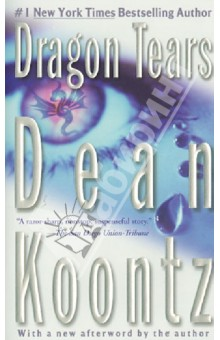 Dragon TearsХудожественная литература на англ. языке<br>Harry Lyon was a rational man, a cop who refused to let his job harden his soul. Then one fateful day, he was forced to shoot a man--and a homeless stranger with bloodshot eyes uttered the haunting words that challenged Harry Lyon s sanity: <br>Ticktock, ticktock. You ll be dead in sixteen hours...Dead by dawn...Dead by dawn...Dead by dawn...<br>