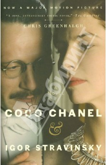 Coco Chanel &amp; Igor StravinskyХудожественная литература на англ. языке<br>Coco Chanel and Composer Igor Stravinsky.<br>Their love affair inspired their art.<br>Their art defined an era.<br>In 1913, at the premiere of Igor Stravinsky s Rite of Spring, the young couturiere Coco Chanel witnesses the birth of a musical revolution- one that, like her designs, rips down the artifice of the old regime and ushers in something profoundly modern. Seven years later, she invites Stravinsky and his family, now exiled from their Russian homeland, for a summer at her villa, and the powerful charge between them ignites into a deep love affair. As Stravinsky enjoys a new burst of creativity and Chanel brings forth her own revolutionary creation-the perfume Chanel No. 5-their love threatens to overtake work, family and life.<br>