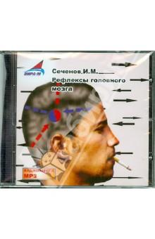 перечень антидипресантов для лечения головной боли напряжения