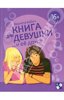 Учебник по литературе 9 класс 1 часть беленький читать онлайн