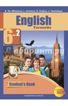 Английский язык. 6 класс. Учебник. В 2-х частях. Часть 2. ФГОС