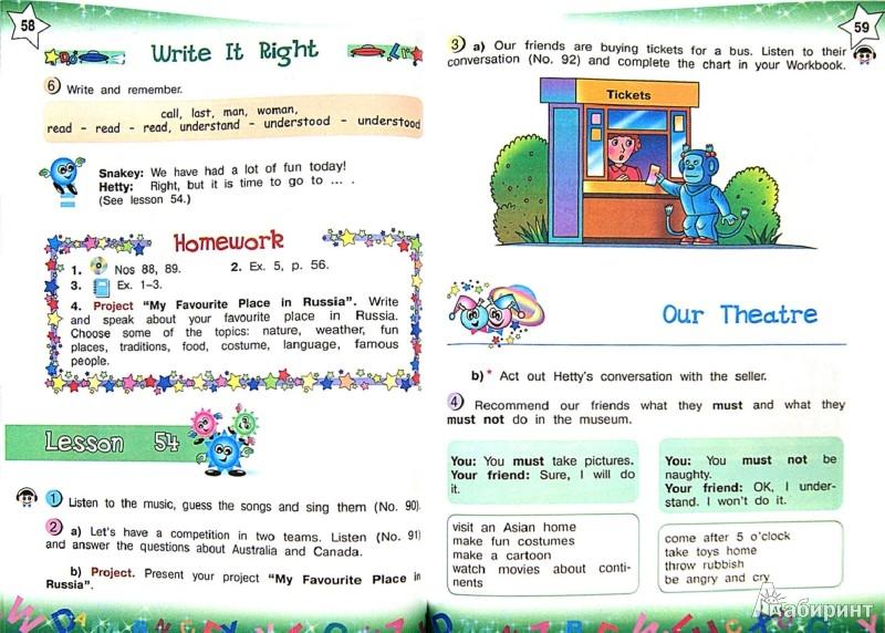 Учебник истории для 5 класса читать онлайн