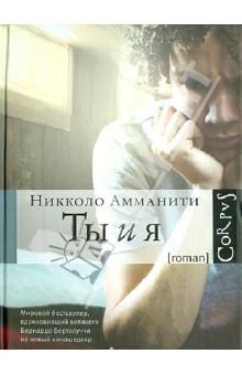 Українські книжки онлайн читати