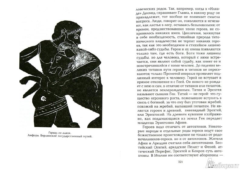 pdf школоведение