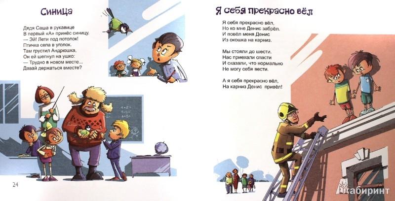 Иллюстрация 1 из 19 для Секретная тайна - Анна Лукашева   Лабиринт - книги. Источник: Лабиринт