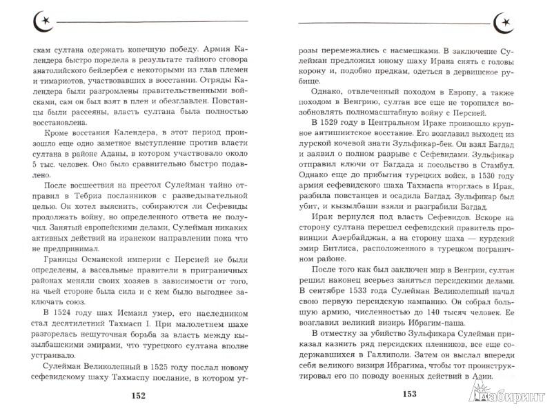 Важные события в НовоРоссии, Украине и Мире. Обновляется ...