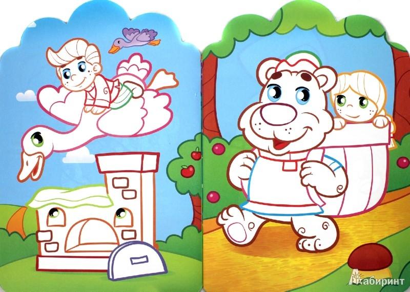 Иллюстрация 1 из 5 для Сказки. Раскраска с наклейками для детей с 3-х лет   Лабиринт - книги. Источник: Лабиринт