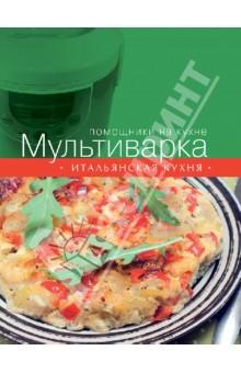 Рецепты супов с пошаговыми инструкциями