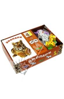 Настольная игра Зоопарк. Обучающая игра