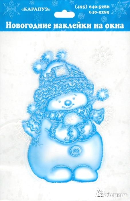 Иллюстрация 1 из 3 для Снеговик (новогодние наклейки на окна)   Лабиринт - игрушки. Источник: Лабиринт