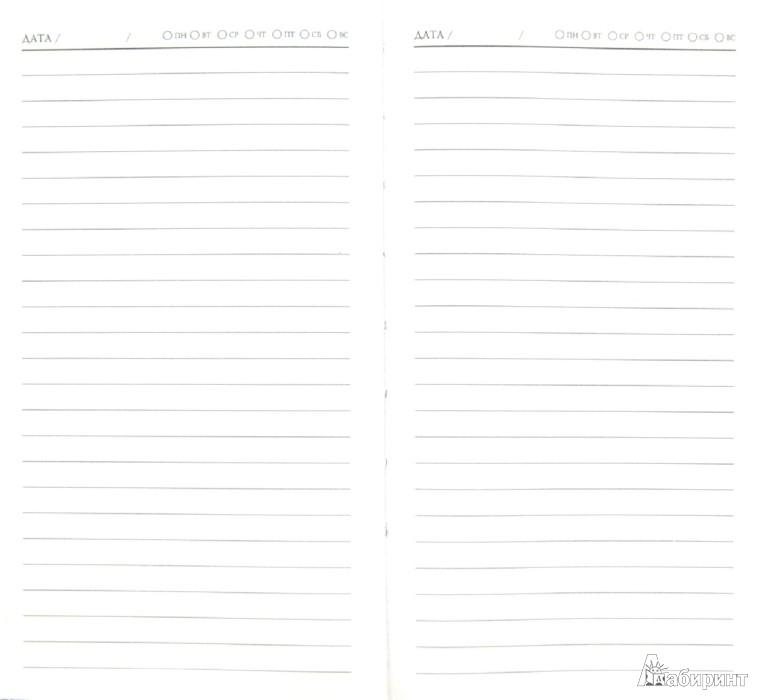 Иллюстрация 1 из 3 для Записная книжка А6, 80 листов (30130) | Лабиринт - канцтовы. Источник: Лабиринт