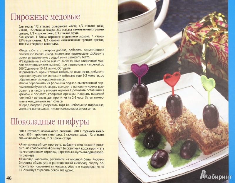Рецепты простых десертов на каждый день