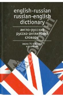 download Путеводитель. Радио 1991 1999.