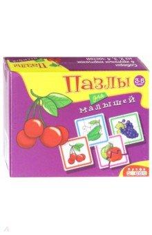 Пазлы для малышей. 6 овощей и фруктов (2590)Наборы пазлов<br>Комплект из 6 пазловых картинок в коробке. Картинки в наборе состоят из 2, 3 и 4 элементов. Игры подходят для самых маленьких детей, развивают мелкую моторику рук, координацию движения, наглядно-образное мышление, внимание, память.<br>Материалы: бумага, картон. <br>Для детей от 3-х лет.<br>Сделано в России.<br>
