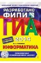 ГИА-2014. Информатика. Тренировочные экзаменационные задания. 9 класс (+CD)